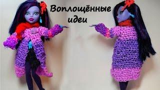 ПАЛЬТО ИЗ РЕЗИНОК БЕЗ СТАНКА (2ЧАСТЬ)/Одежда для кукол из резинок/ make doll coats  Rainbow Loom