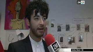 2M News Maroc KARIM ADDUCHI