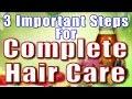 3 IMPORTANT STEPS FOR COMPLETE HAIR CARE II बालों की पूर्ण देखभाल II घरेलु नुस्खे