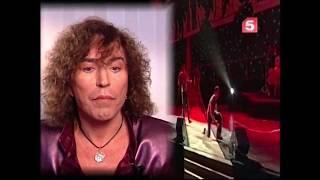 Валерий Леонтьев — фильм-концерт «МОИ КОРАБЛИ», 2004 год