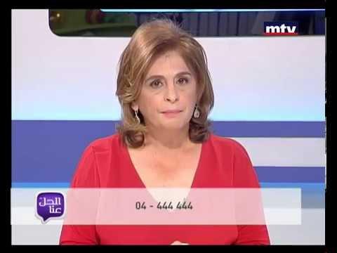 Al Hal Enna - 20/10/2014