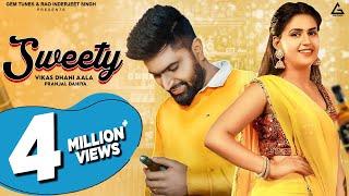 Sweety   Vikas Dhani Aala   Pranjal Dahiya   Babbu   Tammo Records   New Haryanvi Songs 2021
