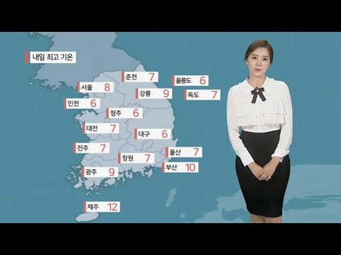 [날씨] 내일도 마스크 필수…수도권 '비상저감조치' / 연합뉴스TV (YonhapnewsTV)