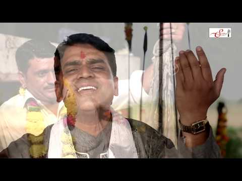 म्हाने भी दर्शन दीजो  सिकंदर कोयल # Sarthak Studio&Team Raipura Rajnikant 9694625050