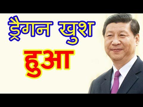 Rajya Sabha में GST Pass होने से खुश है China, India की कर रहा है तारीफ