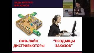 Интернет логистика: продать легко доставить(, 2014-04-17T10:25:34.000Z)