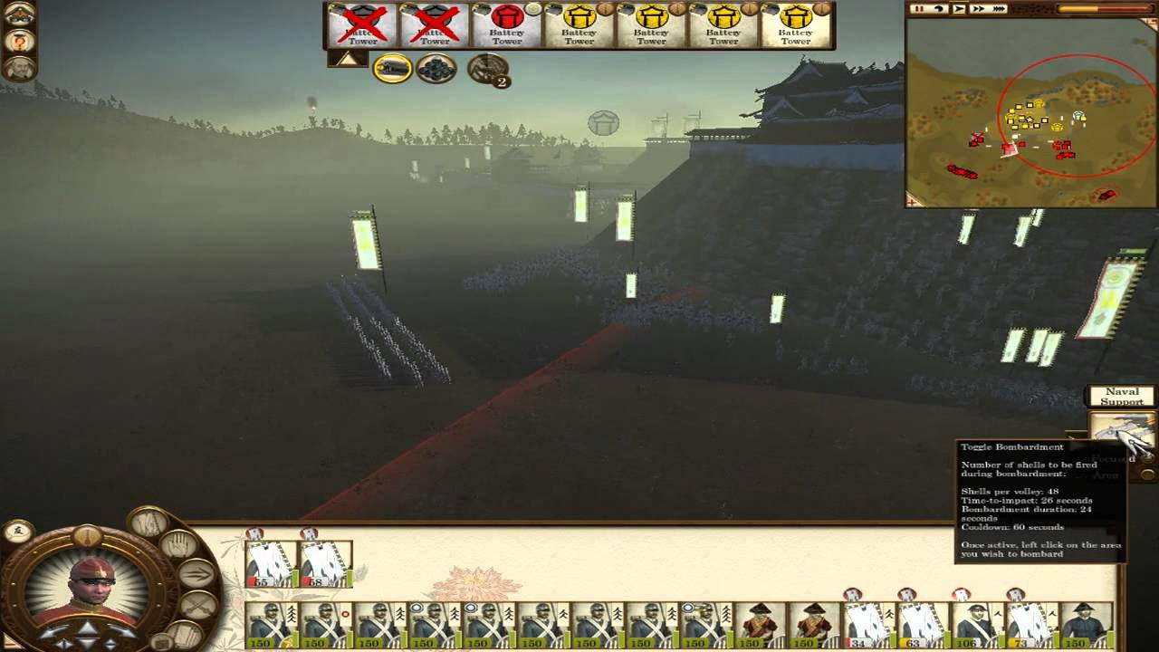 Fall of the Samurai Shogun Total War2 How to use Gun Towers