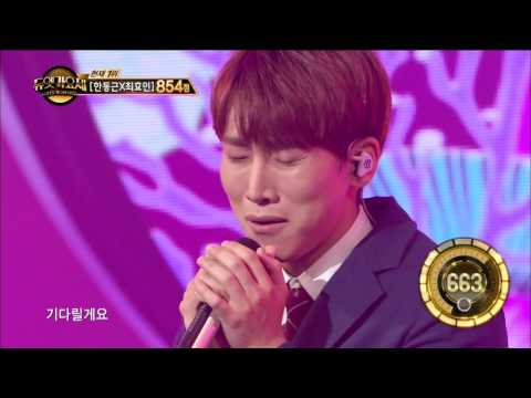 【TVPP】Eun Kwang(BTOB) - I Believe, 은광(BTOB) – 아이 빌리브 @Duet Song Festival