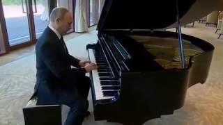 Путин играет на рояле