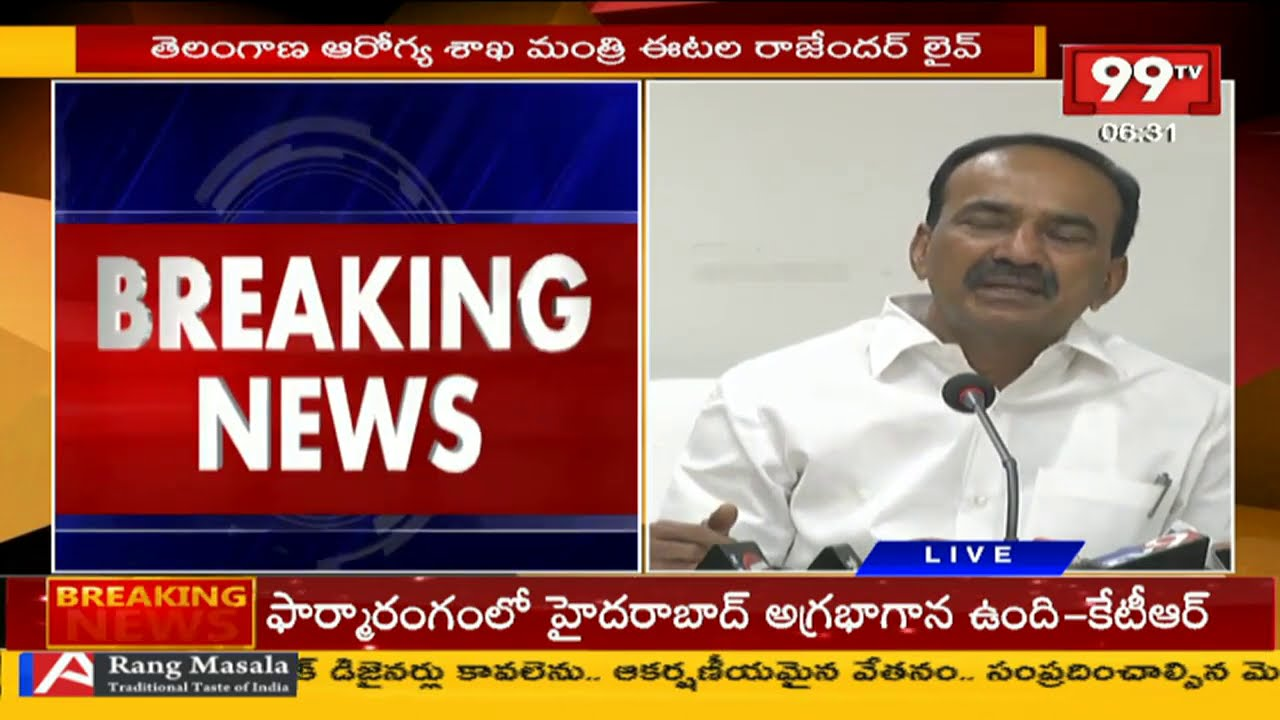 Etela Rajender Press Meet over Corona | Coronavirus Updates | 99TV Telugu