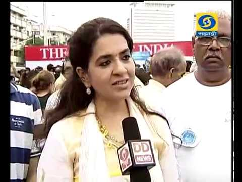 DD Sahyadri TV Report On International YOGA Day Held On (21 June 2017)