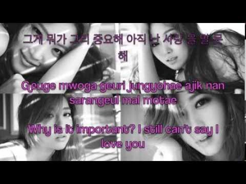 1PS (원피스) - Because I'm Your Girl (여자이니까) *LYRICS* [Hangul/Romanized/English Sub]