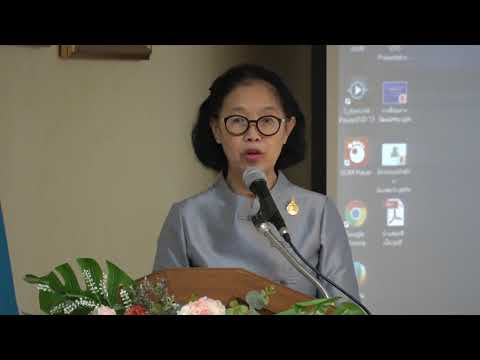 "Shadow Culture,Reading Culture and Arts across Thailand, Malasiaand Laos PRD Borders"" Clip 01"