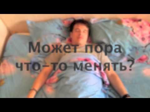 сайт знакомства ульяновск