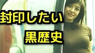V6・長野博と結婚の白石美帆にも黒歴史と言われるような過去があった! ...