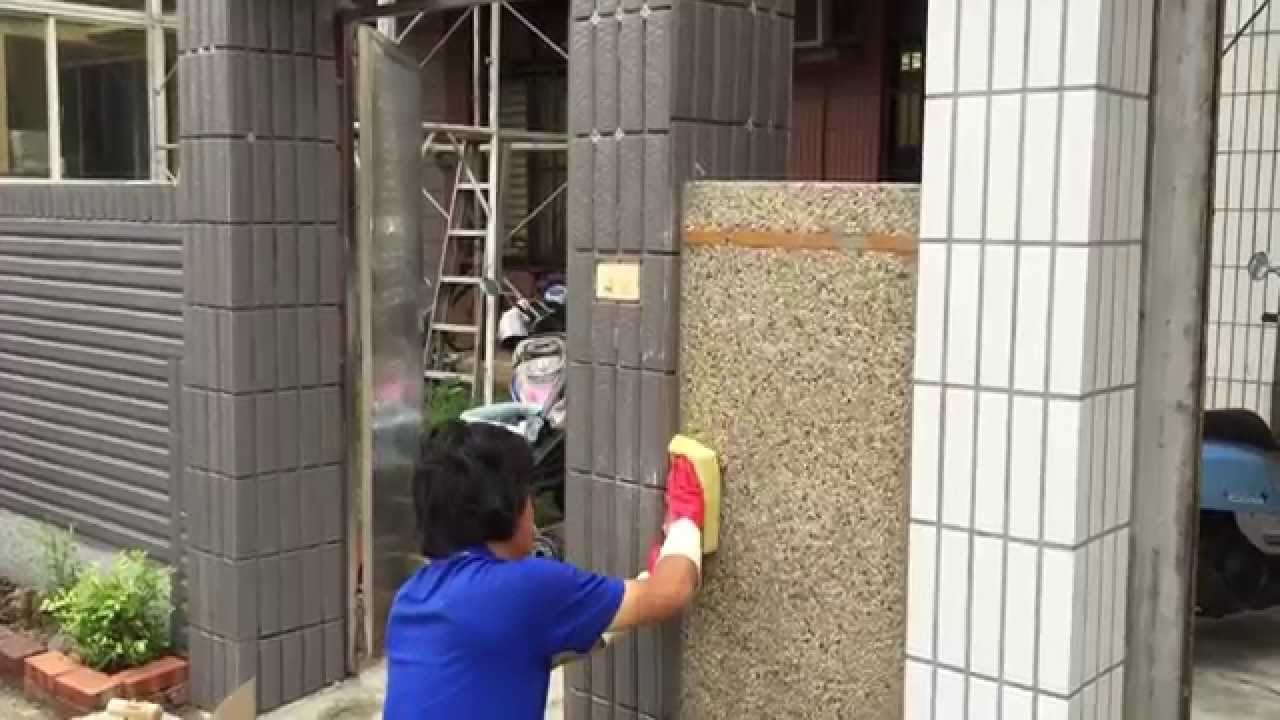 Marvelous Cement Rendering On Outside Brick Wall With Small Stone ( Pebble Dash )    YouTube