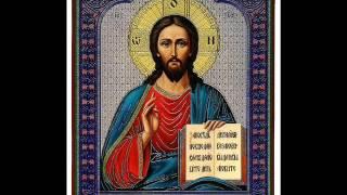 Православный хор - молитва Отче наш.