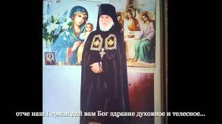 Архимандрит Герман(отец Герман на протяжении долгих лет помогает всем страждущим душой и телом...2012., 2011-06-10T12:13:48.000Z)