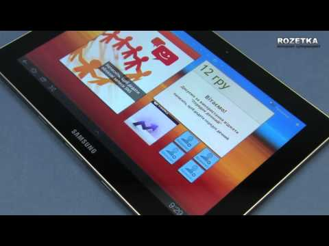 "Планшет Samsung Galaxy TAB 8.9"" P7300"