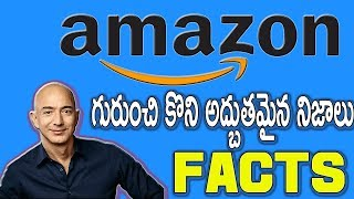 Interesting Facts About Amazon.com || Facts About Amazon || Amazon Company Facts || Telugu Facts
