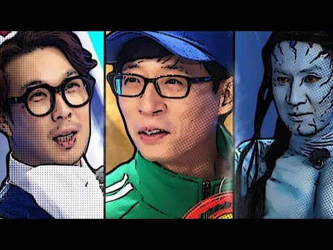 《Running Man》 E468 Preview|런닝맨 468회 예고 20170129