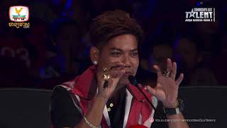 Cambodia's Got Talent Season 2 | Judge Audition | Week 3 - ក្រុម PLUSGGER - Band