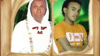 new eritrean music 2014 yoni