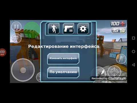 Critical Strike Portable Геймплей(1)