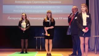 Умницы и Умники. Санкт-Петербург