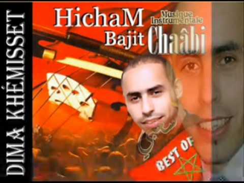 hicham bajit