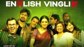 Navrai Majhi (Full Song) - English Vinglish Remix
