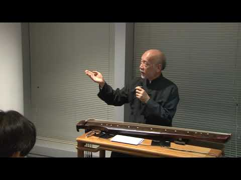 The Art of guqin, Chinese calligraphy & painting