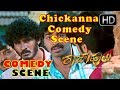 Mr and Mrs Ramachari Hero Yash Sakkath Entry comedy scene - Raja Huli Movie