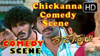 Mr and Mrs Ramachari Hero Yash Sakkath Entry comedy scene - Raja Huli Movie