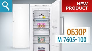 Морозильник ATLANT М-7605-100-N. Обзор морозильника с системой NO FROST!