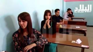 وزارة التربية : لا إلغاء للبكالوريا لأن غالبية المترشحين رفضت الغش !  -el bilad tv -