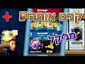 קונים את הנייט וויץ! ומקבלים מג'יקל באמצע סרטון!!! + קלאן צסט - קלאש רויאל