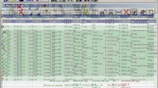CRM программа Manager 4.0(, 2011-11-24T08:45:23.000Z)