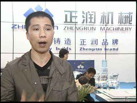 Printing South China / Sino Label 2011 [Exhibitors' Comments - Zhengrun Machinery Co Ltd]