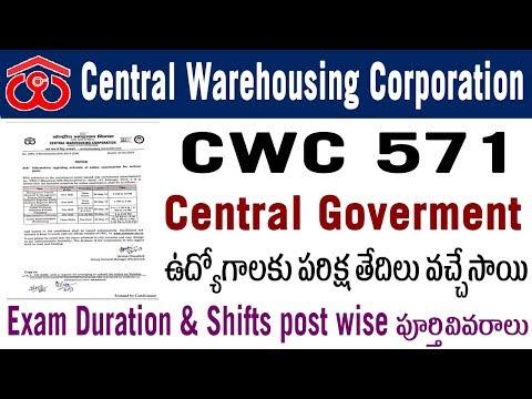 CWC Central Warehousing Corporation CBT Exam Dates Exam Pattern in telugu 2019 When CWC Exam dates
