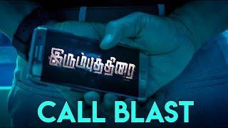 IrumbuThirai Teaser Launch Event Call Blast | Vishal, Samantha | Yuvan Shankar Raja | P S Mithran