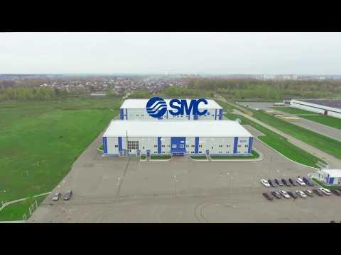 SMC RUS factory