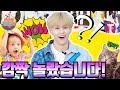여윽시 행동하는 리더 세림~(!) '아이돌 그라운드' 크래비티 1편|'Idol Ground' CRAVITY Part1 [ENG]