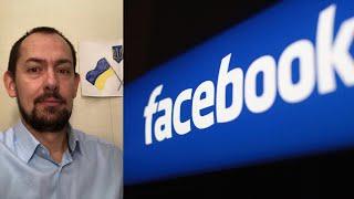 FacebookНАШ