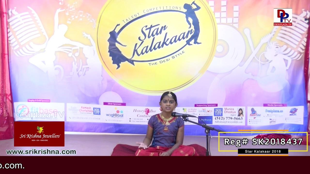 Participant Reg# SK2018-437 Performance - 1st Round - US Star Kalakaar 2018 || DesiplazaTV