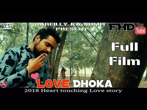 Love Dhoka | Hindi Short film 2018 | Full HD film