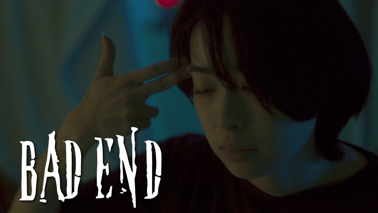 BLACKNAZARENE – Bad End