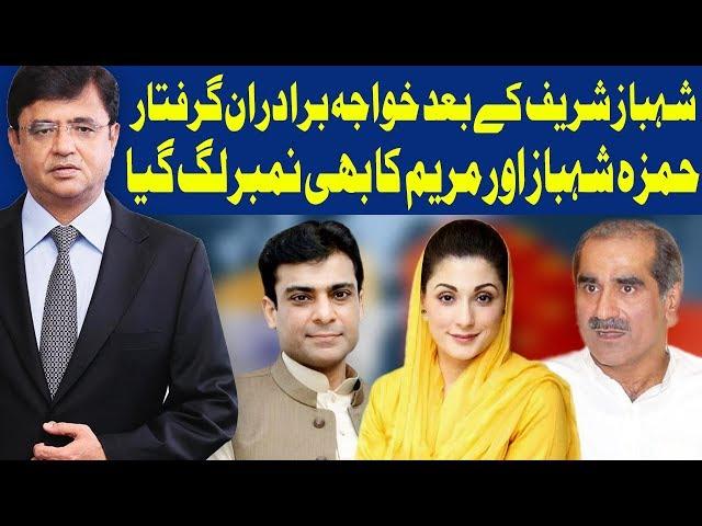Dunya Kamran Khan Kay Sath   11 December 2018   Dunya News