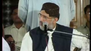 4-Shan Syedna Ghous e Azam(RA) aur Azmat e silsla e Qadria By Shaikh ul Islam Dr Tahir ul Qadri