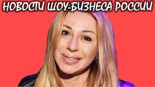 «Это моя реальная задница!»: Алена Апина защищает свой клип. Новости шоу-бизнеса России.